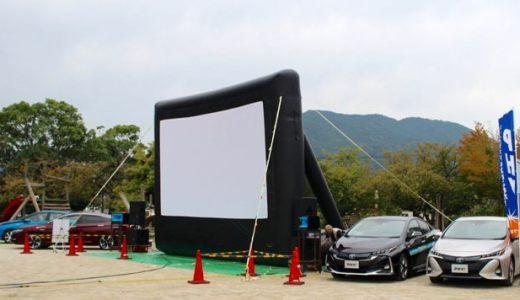 第2回いとシネマ・世界初の水素給電映画祭!?短編映画祭@糸島・志摩中央公園