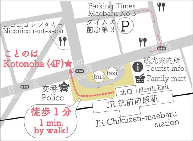 kotonoha map - 1