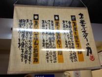 納富米穀店 (3)