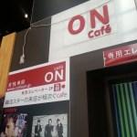 韓流スターがやってくるカフェ「Cafe ON」でお茶をしたよ~