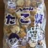 「むかん」と一緒に購入。たこ焼き50個入り1200円!