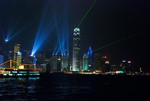 hongkongyakei