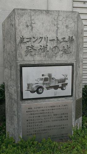 09soramachi7