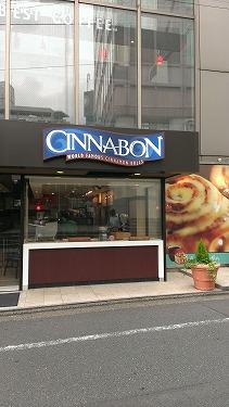 27cinnabon1