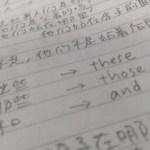 福福中国語でオンライレッスンを受けたよ(9)