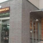 「インスパイアード バイ スターバックス 玉川3丁目店」は癒しの空間