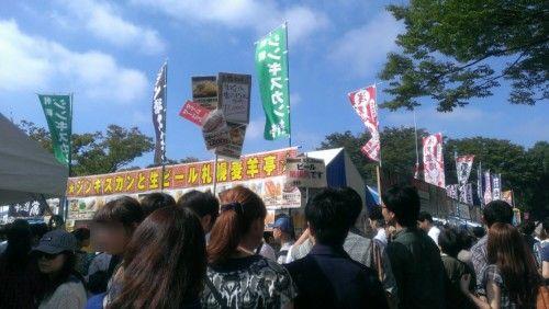 08hokkaido1