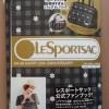 レスポートサックのムック本『LESPORTSAC 40th ANNIVERSARY 2014 SPRING/SUMMER』を予約したよ!