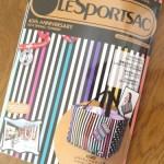 宝島ブランドムック2014『レスポートサック ショッピングバスケット』買ったよレポ