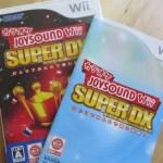 『カラオケJOYSOUND SUPER DX』のオンライン接続の不具合は解消されず!