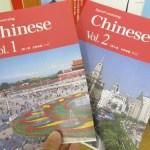 「スピードラーニング中国語」の『中国語カフェ』は中国語に自信がなくても楽しめる!