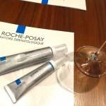 ラ ロッシュ ポゼ『レダミックRアイクリーム』発表会で美味しいスイーツで素敵な時間を堪能
