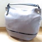 『YOOX(ユークス)』でFURLA(フルラ)のバッグをとてもお得に買ったよ!