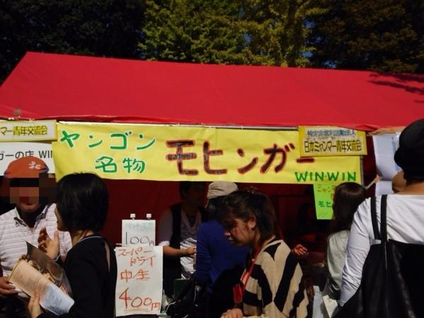 20141020myanmar20.jpg