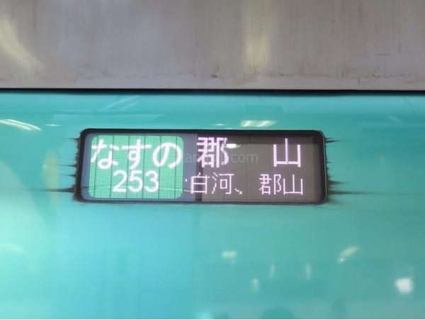 20141120tohoku1.jpg
