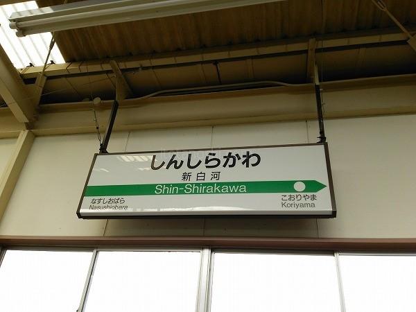 20141120tohoku56