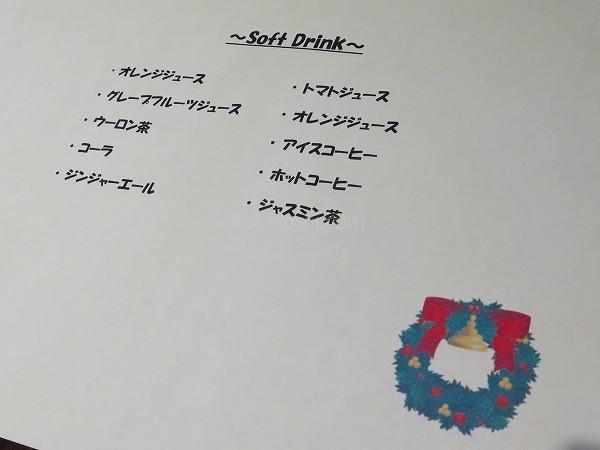 20141211osharemamakai10