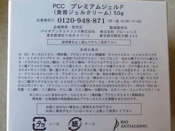 20141215osharemamakai2