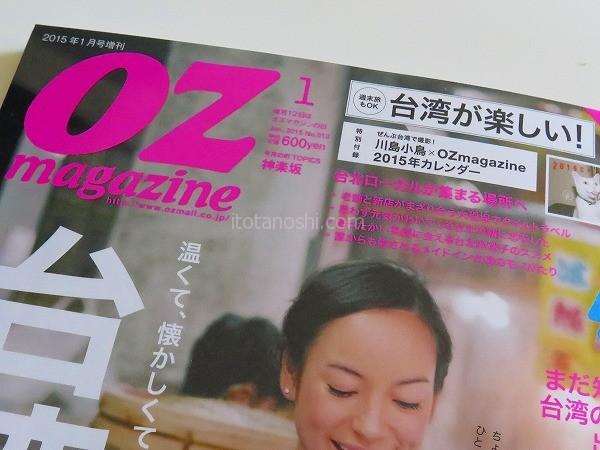 20150102taiwanbook7
