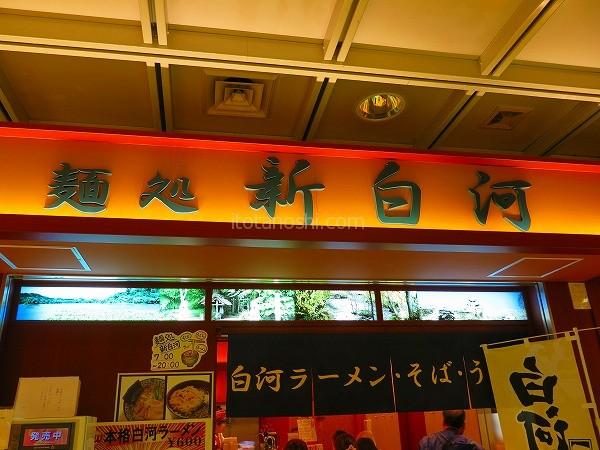 20150114tohoku10