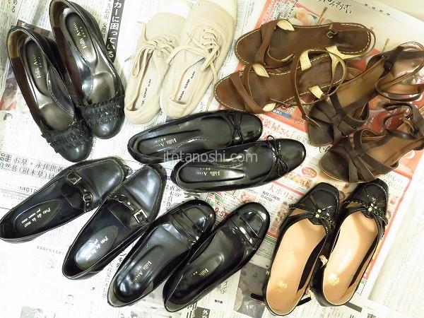 20150526shoes1
