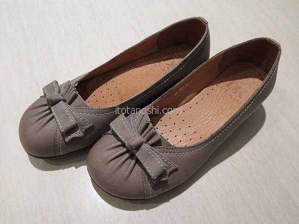 20150526shoes4