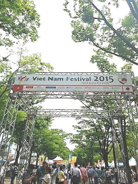 20150614vietnam13