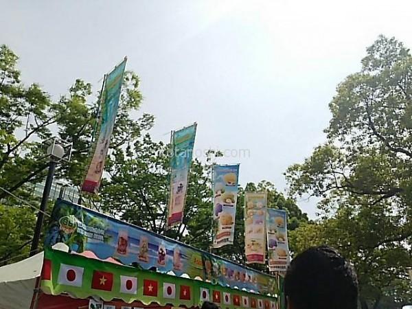 20150614vietnam5