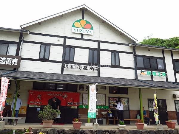 20150622hagituwano33