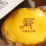 PABLO(パブロ)の焼きたてチーズタルト(ミディアム)を食べたよー
