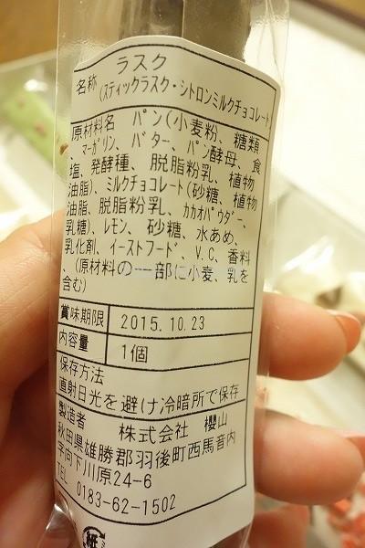 20150915cafeohzan10