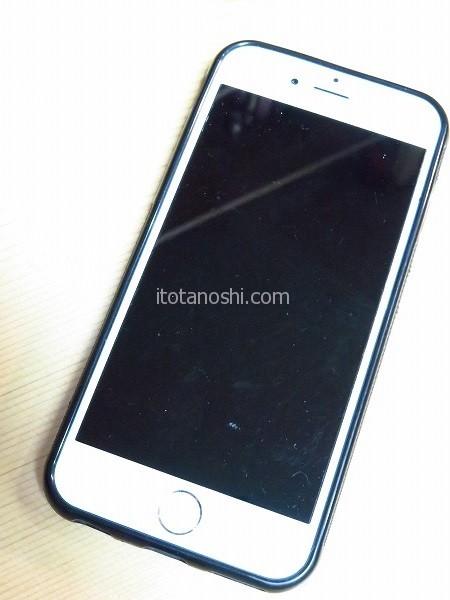 20150923smartphone4