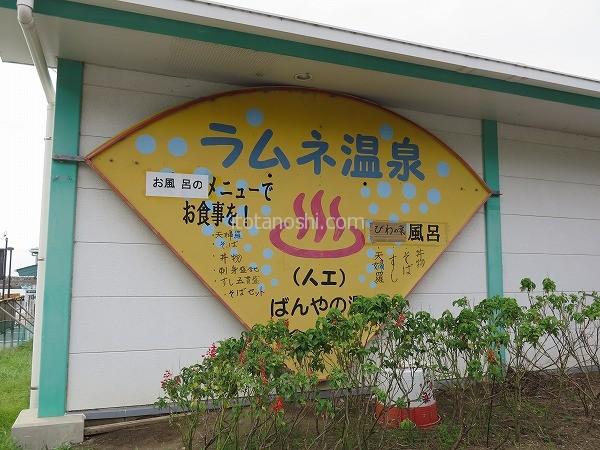 20151005chiba38