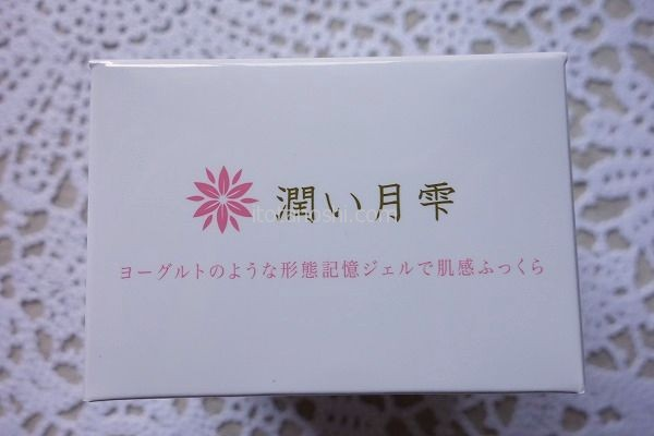 20151009uruoitukishizuku11