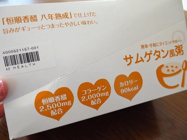 20151018kouzu8