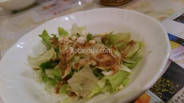 20151105russiarestaurant10