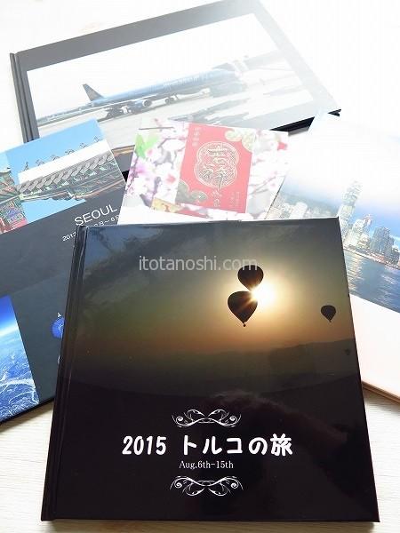 20151121mybook4