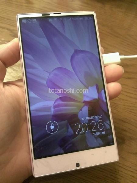 smartphone2015110610