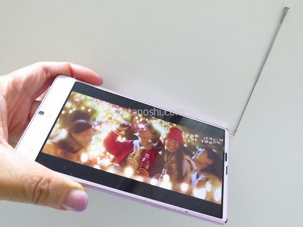 smartphone201511062