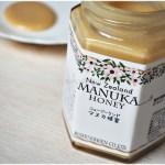 蜂蜜が苦手でも効果効能がすごいマヌカハニーを食べたい! クリーミーな武州養蜂園のマヌカ蜂蜜を食べてみる