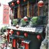 【台湾旅行】九份(ふん)は雨が多い。晴れた日の午前もオススメよ!