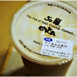 【台湾旅行】50嵐の「黄金烏龍奶茶 中サイズ 少冰 微糖 +珍珠」とタピオカドリンクの注文の方法