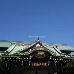 空の青さは同じだけど、こちらの方が賑わっていた。#青空 #江東区 #深川不動堂