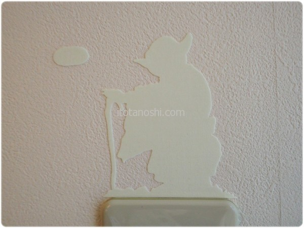 20160205wallsticker7
