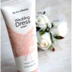 韓国の白肌クリーム 3CEより安いイッツスキンのシークレット ソリューション ウェディングドレスドレス クリーム 使った感想!