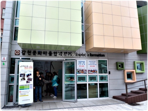 20160405korea4