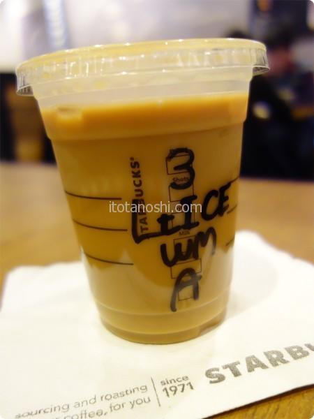 20160419starbuckscoffee3