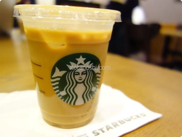 20160419starbuckscoffee4