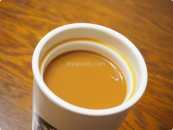 20160419starbuckscoffee7