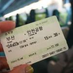 【韓国旅行】韓国旅行4日目 最終日だからギリギリまで韓国料理を食べる(笑)